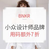 促销活动:BNKR 小众设计师品牌 The Double Date Edit系列