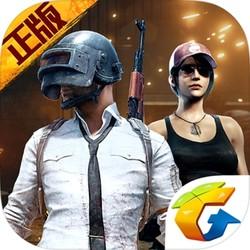 《绝地求生:刺激战场》数字版手机游戏