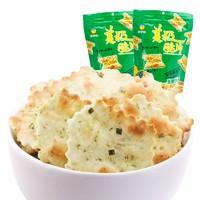 来伊份 美极脆片发酵饼干(紫菜蔬菜味)168g
