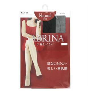 GUNZE 郡是 SABRINA系列 17D 自然肤色丝袜 M-L 1条/盒*3+17D 黑色丝袜 M-L 1条/盒*2