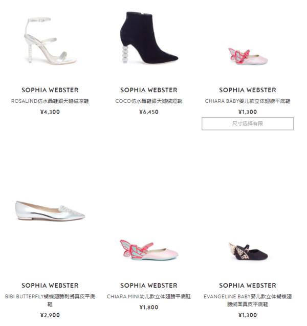 连卡佛Lane Crawford中国官网 精选SOPHIA WEBSTER 鞋靴专场