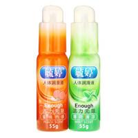 毓婷 果味人体润滑液 55g *2瓶