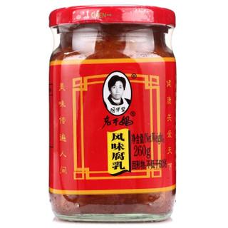 老干妈 风味辣椒腐乳  260g*2瓶