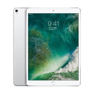 Apple iPad Pro 平板电脑 10.5英寸(512G WLAN+Cellular版/A10X芯片/Retina屏/Multi-Touch MPMP2CH/A)银色