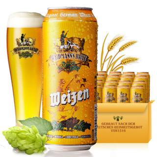 必囤年货 : WAIDMANN'S BRAU 猎人 小麦啤酒 500ml*18听  *2件