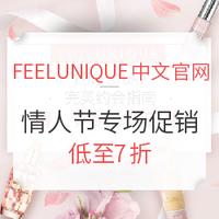 海淘活动:FEELUNIQUE中文官网 精选护肤彩妆品牌 情人节促销(含BY TERRY、ANTIPODES、KÉRASTASE等)
