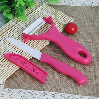 白菜价:红凡 陶瓷刀两件套 粉色 *3件