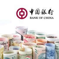限北京:中国银行预约取外币