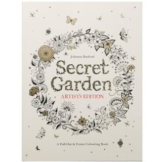 《Secret Garden Artist's Edition 秘密花园 艺术家典藏版》