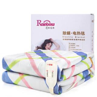彩虹电热毯单人 电褥子一键除螨电热毯学生宿舍安全调温型电毯子 长1.6米宽0.8米 JD101-V1 *3件