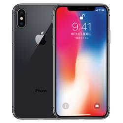 Apple 苹果 iPhone X 256GB 智能手机 美版无锁