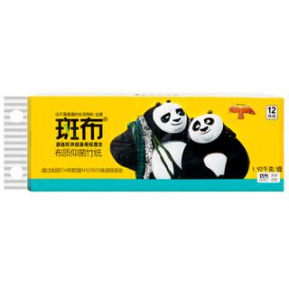 限地区 : 斑布 功夫熊猫系列4层160g有芯卷纸*12卷