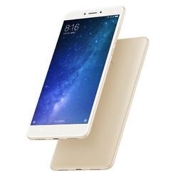 MI 小米 Max 2 全网通手机手机 4GB+32GB