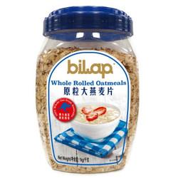 马来西亚进口 比纳Bilap 原粒大麦片 1kg *2件