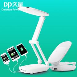 Duration Power 久量 1023 USB充电宝台灯
