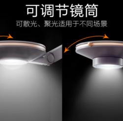 Panasonic 松下 SQ-LD540-WC LED可聚焦台灯 双色可选