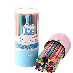 至尚·创美 学生水彩笔 12色