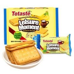 香港 土斯(Totaste) 香蕉牛奶味夹心饼干 酥脆可口 休闲零食蛋糕甜点心 实惠分享装380g
