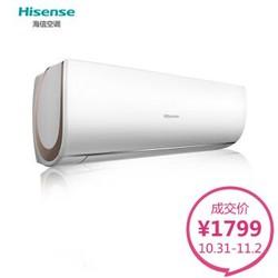 海信(Hisense)大1匹 定速 冷暖 节能 空调挂机(KFR-26GW/ER22N3(1Q12))
