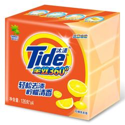 汰渍 全效360度洗衣皂(柠檬清香)126g*4 透明皂 肥皂(新旧包装随机发货)