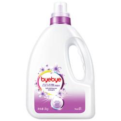 五羊百白(byebye)衣物柔顺剂 3kg *7件+凑单品
