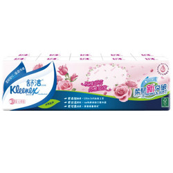 Kleenex 舒洁 印花玫瑰加香手帕纸 10包装