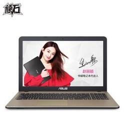 ASUS 华硕 顽石 15.6英寸笔记本电脑 1T R5 M420 2G 尊爵黑 4G