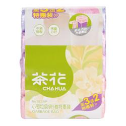 茶花 加厚垃圾袋特惠150支装(5卷) 40*45cm B3206P *3件