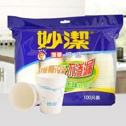 妙洁 纸杯一次性大号100只* 270ml 加厚耐高温装 *3件