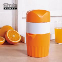 SHULE 墅乐 家用榨橙器柠檬水果手动榨汁机