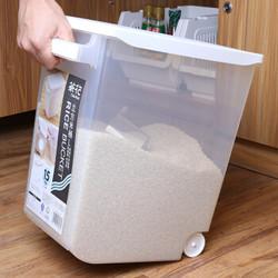 茶花 立方米桶塑料储米箱带滑轮米面收纳箱15kg 2310 *3件