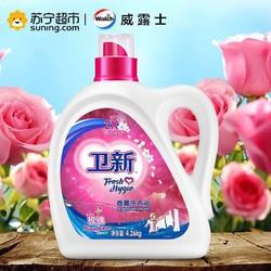 卫新 香薰洗衣液 索菲亚玫瑰 4.26kg 威露士(Walch)出品 *2件