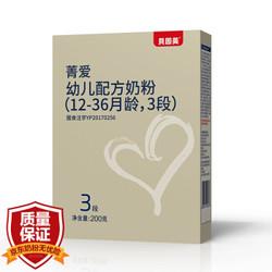 BEINGMATE 贝因美 幼儿配方奶粉 3段(12-36个月幼儿适用) 200克