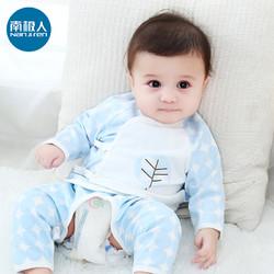 南极人 新生儿内衣套装