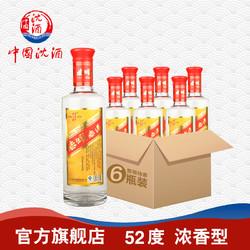 中国沈酒 老罐老酒 泸州洞藏酒 52度浓香型 500ml*6瓶 112元包邮 平常162元