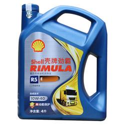 壳牌(Shell)劲霸柴机油 Rimula R5 E 10W-40 4L