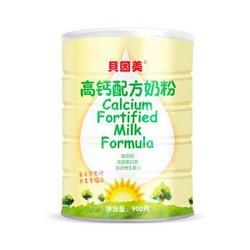 BEINGMATE 贝因美 高钙配方奶粉 单罐 900g