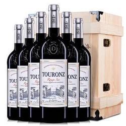 法国进口红酒 特洛泽干红葡萄酒木箱整箱装 750ml*6瓶