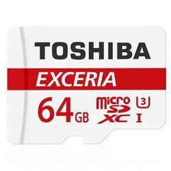 东芝(TOSHIBA) 64GB 90MB/s TF(micro SD)存储卡 UHS-I U3 Class10 高速存储卡(新老包装随机发货)
