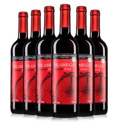 西班牙原瓶进口红酒 维拉美伽干红葡萄酒 750ml *6瓶 整箱装