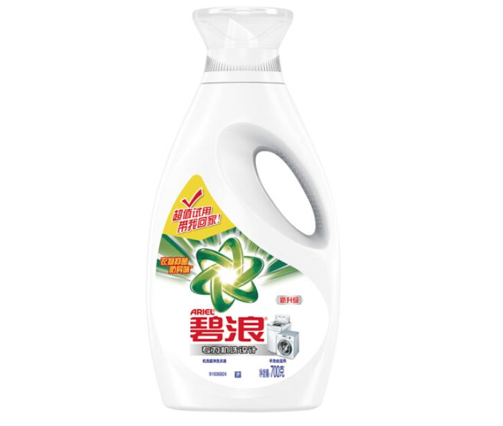 ARIEL 碧浪 机洗超净洗衣液 700g/瓶