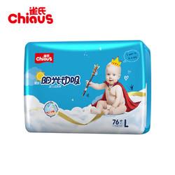 Chiaus 雀氏 金装 阳光动吸拉拉裤 L76片