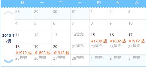 南京汤山颐尚温泉度假村1晚+颐尚温泉门票2张