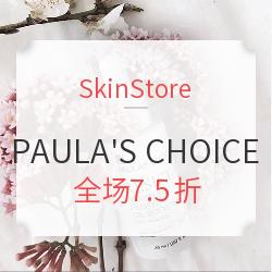 SkinStore 精选 PAULA'S CHOICE 宝拉珍选 护肤专场