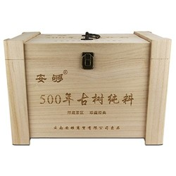 安够 500年古树纯料散茶1200克普洱生茶 头春(送收藏木箱)