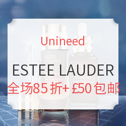 Unineed 精选 ESTEE LAUDER 雅诗兰黛 专场