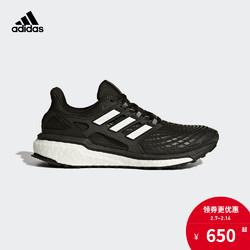 adidas 阿迪达斯 跑步 女子 energy boost w 跑步鞋