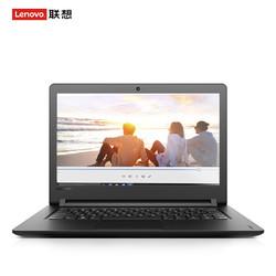 Lenovo 联想 天逸310 15.6英寸笔记本电脑(I5-7200U 4G 1T Win10)
