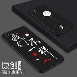 PONY oppo A系列手机 手机壳