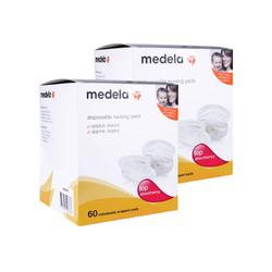 medela 美德乐一次性防溢乳垫 60片/盒 2盒装
